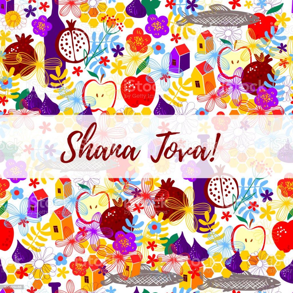 Shana Tova vector art illustration