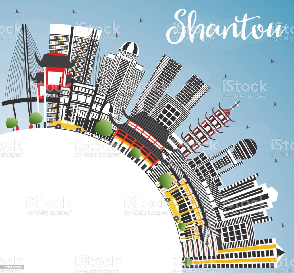 Shantou China City Skyline with Gray Buildings, Blue Sky and Copy Space. - Векторная графика Азия роялти-фри