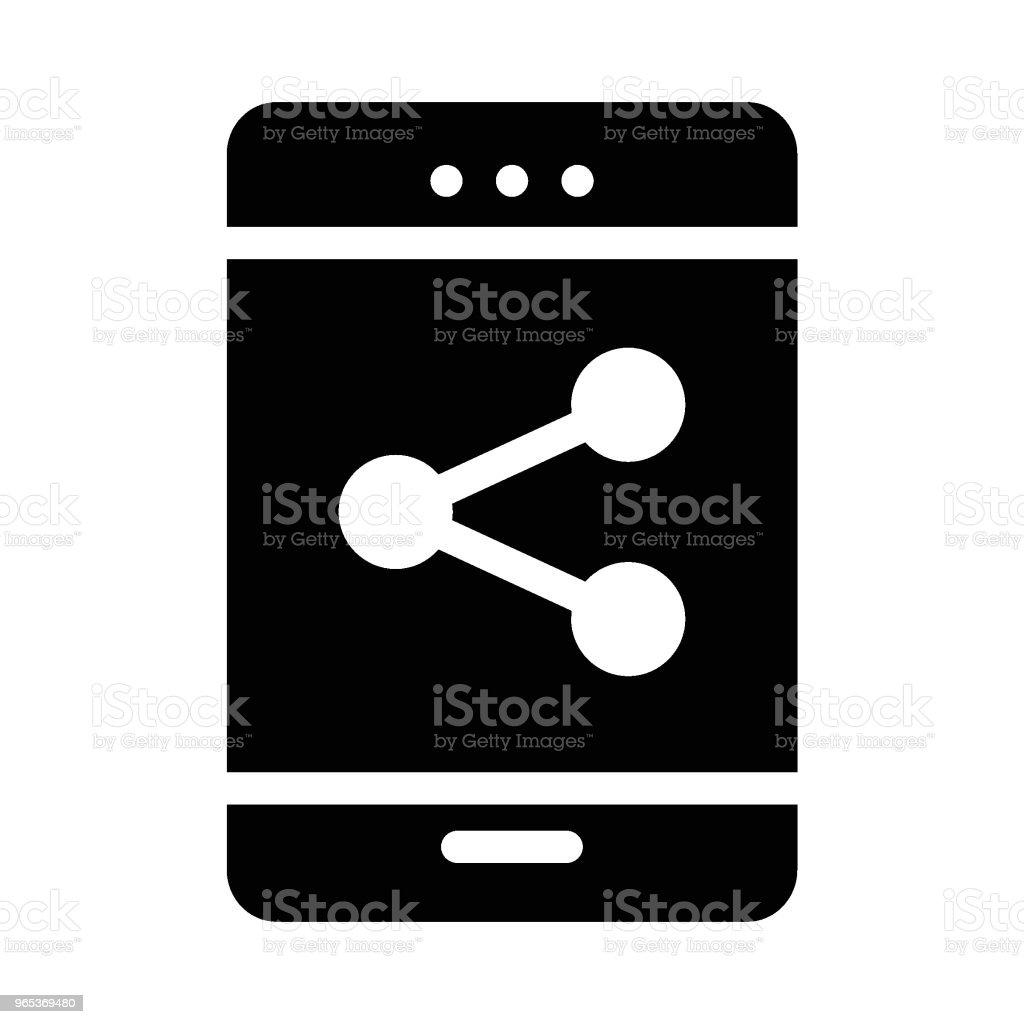 Partage - clipart vectoriel de Amélioration libre de droits