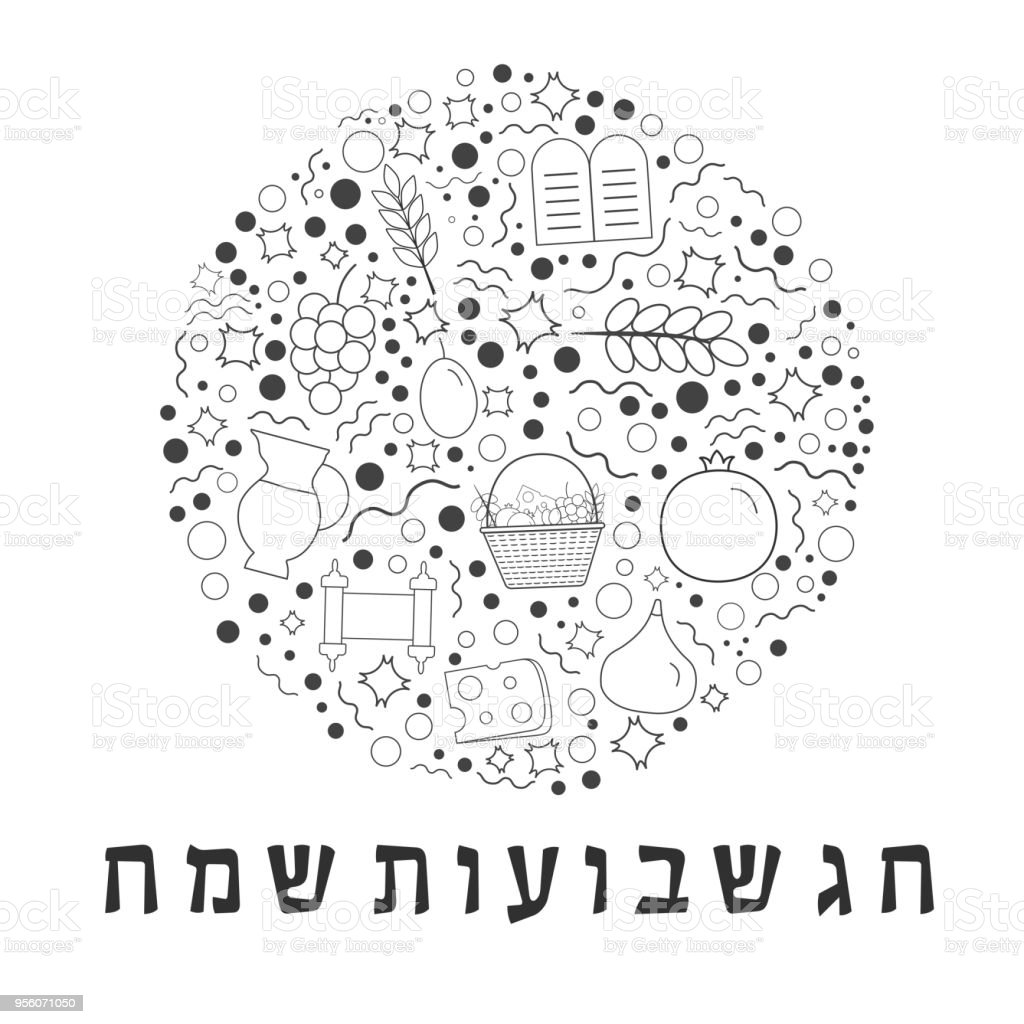 Shavuot holiday flat design black thin line icons set in round shape with text in hebrew vector art illustration