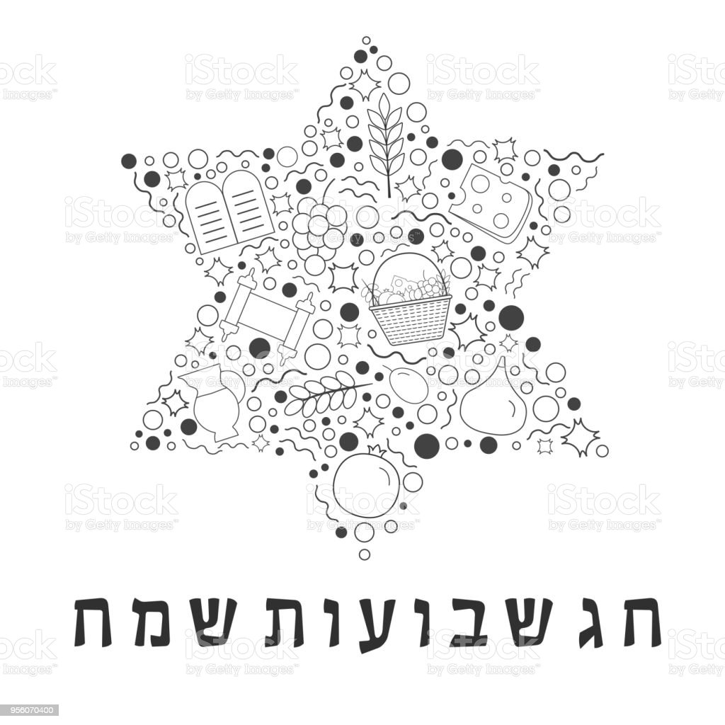 Shavuot holiday flat design black thin line icons set in star of david shape with text in hebrew vector art illustration