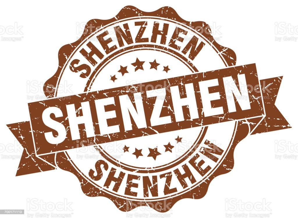 Shenzhen round ribbon seal vector art illustration