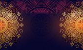 istock Shiny floral mandala blurred background stock illustration 1313254698