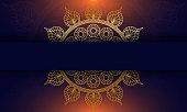 istock Shiny floral mandala blurred background stock illustration 1313254746