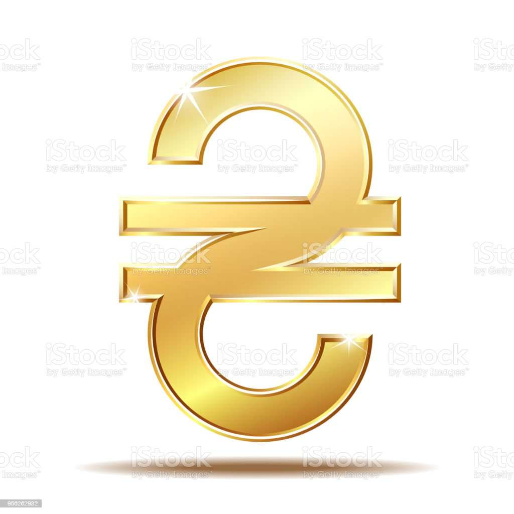 Shiny Gold Ukrainian Hryvnia Currency Sign Stock Vector Art More