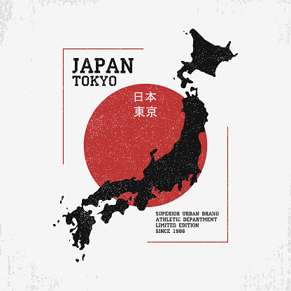 T shirt design with Japan map. Typography graphics for tee shirt with grunge and inscription in Japanese