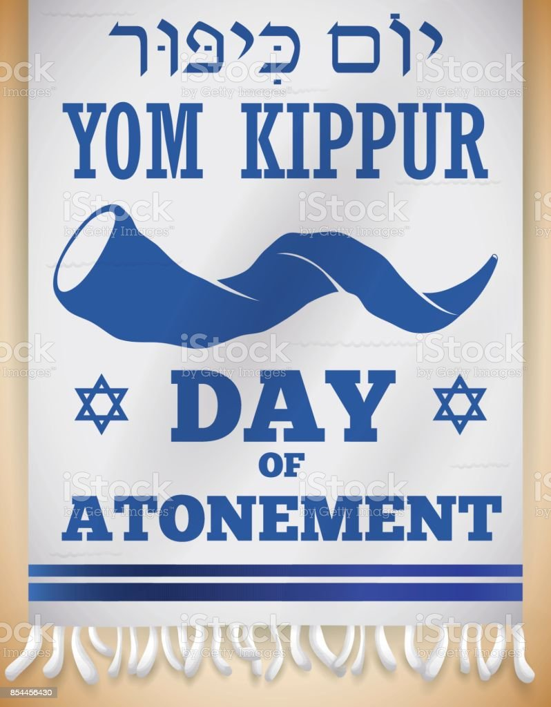 Shofar horn silhouette and greeting for yom kippur in tallit stock shofar horn silhouette and greeting for yom kippur in tallit royalty free shofar horn silhouette m4hsunfo