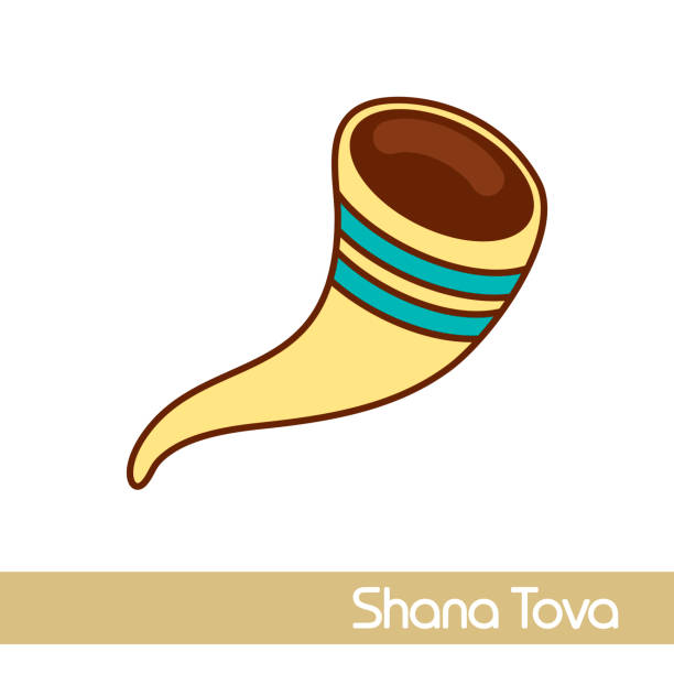 Jewish Horn Shofar Icon Illustrations, Royalty-Free Vector ...