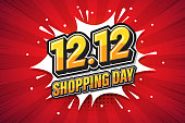 12.12 Shopping day font expression pop art comic speech bubble. Vector illustration