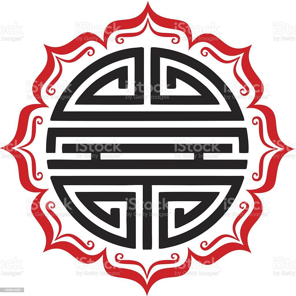 Shou Symbol, Lotus - chinese character for longevity & good health vector art illustration