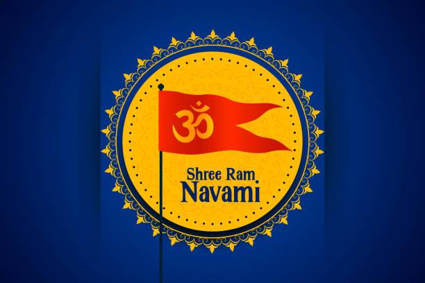 Ram Navmi Stock Illustrations – 520 Ram Navmi Stock Illustrations, Vectors  & Clipart - Dreamstime