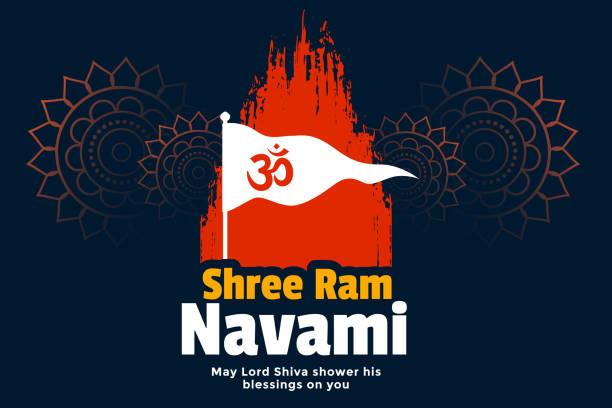 Shri Ram Clip Art - Royalty Free - GoGraph