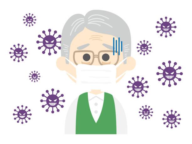 sick - old man mask stock illustrations, clip art, cartoons, & icons