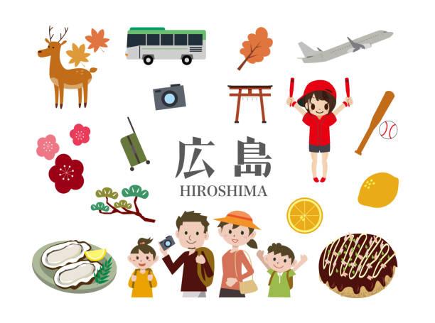 日本廣島的觀光景點 - hiroshima 幅插畫檔、美工圖案、卡通及圖標