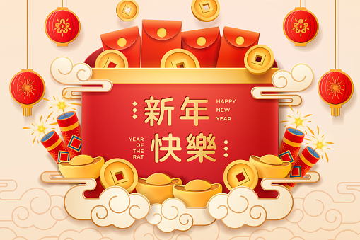 CNY sign or 2020 chenese new year poster with fireworks and lanterns, envelope, golden coins and ingot, China calligraphy. Rat or mouse festive, spring festival. Lunar, zodiac holiday. Wealth papercut