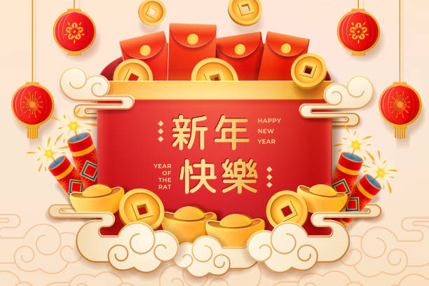 cny sign or 2020 chenese new year poster with fireworks and lanterns, envelope, golden coins and ingot, china calligraphy. rat or mouse festive, spring festival. lunar, zodiac holiday. wealth papercut - chinese new year stock illustrations