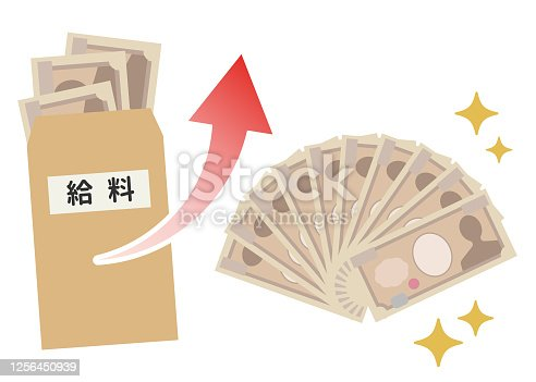 A significant increase in salary image. Paycheck bag and money. Up arrow. A positive image. It says