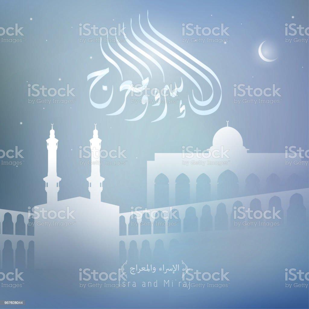 Unduh 62 Koleksi Background Audio Islami Gratis