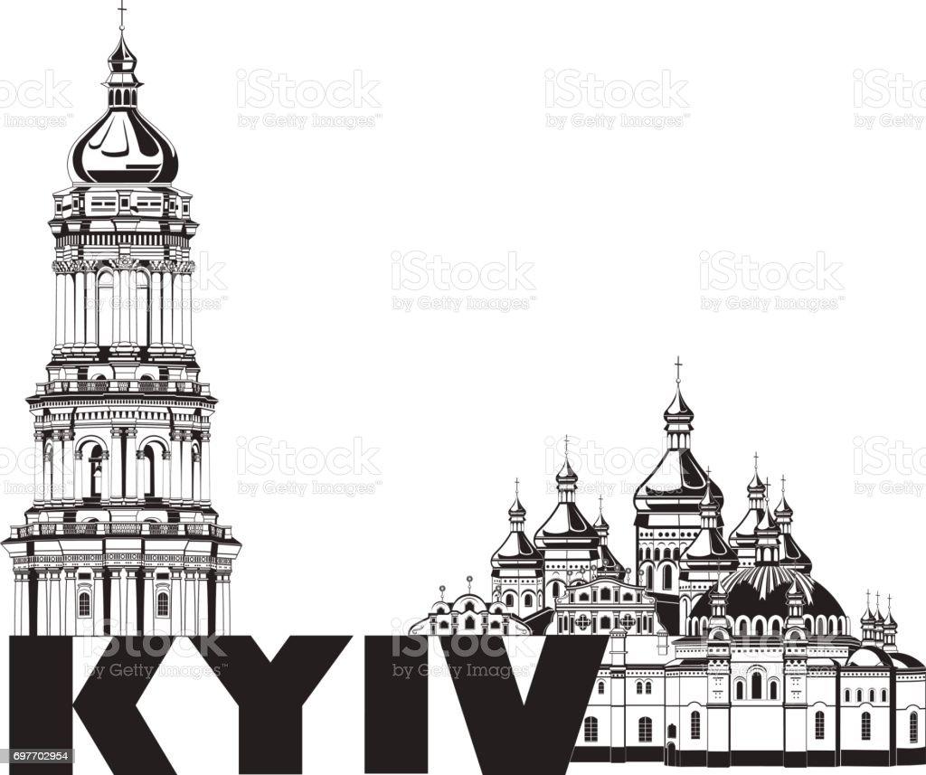 Silhouette of Kyiv Pechersk Lavra vector art illustration
