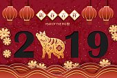 silhouette paper pig with happy new year in chinese words on the red background