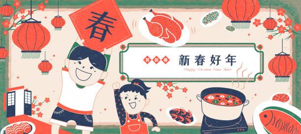 Silkscreen style lunar year banner vector art illustration