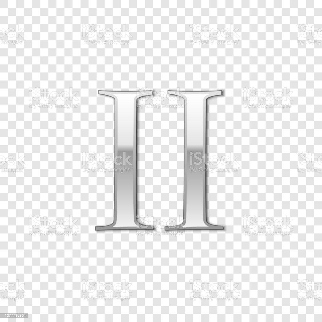 로마 숫자 번호 2, II, 투명 한 배경에 고립 된 알파벳 편지에서