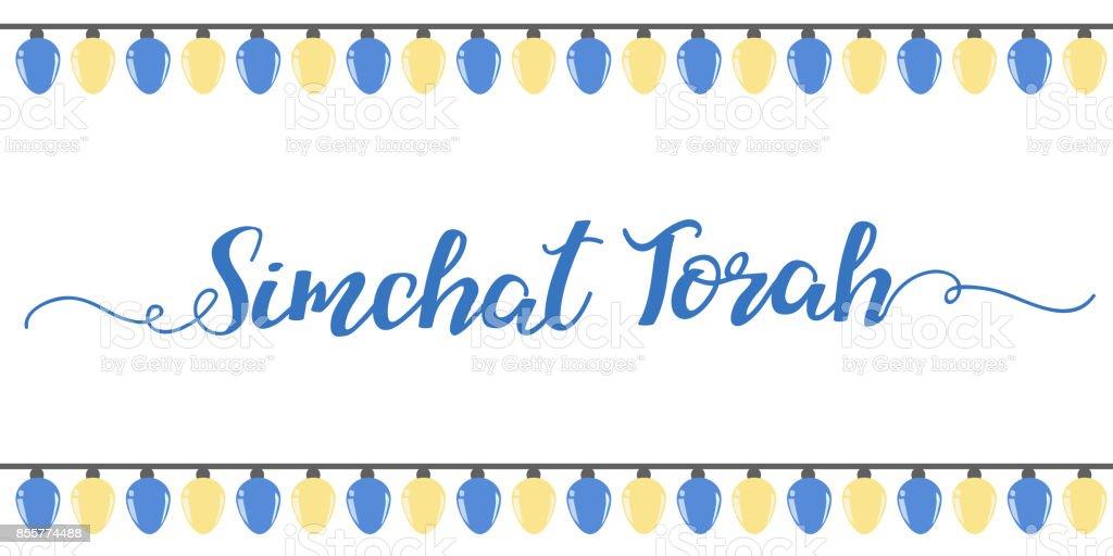Simchat torah, text design. Vector calligraphy. vector art illustration