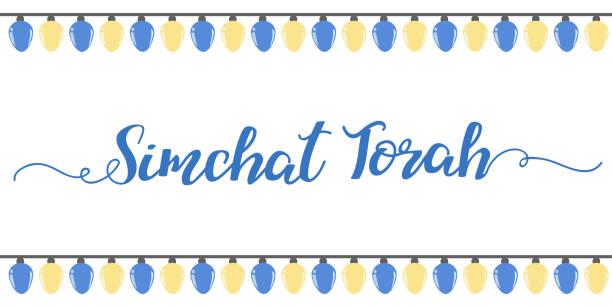 Royalty free simchat torah clip art vector images illustrations simchat torah text design vector calligraphy vector art illustration m4hsunfo