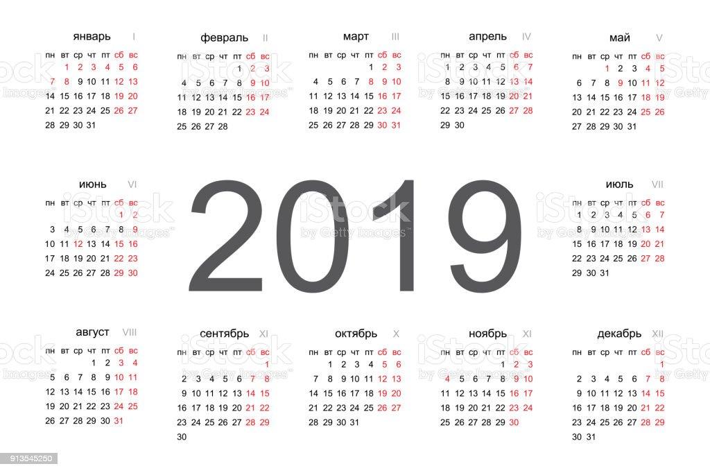 Simple 2019 Year Russian Calendar Vector Circle Calendar 2019