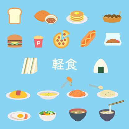 Simple And Cute light meal Illustration Set