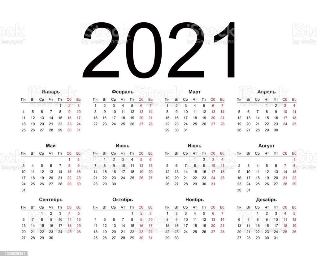 Ilustración de Calendario De Pared Anual Simple De 2021 Años
