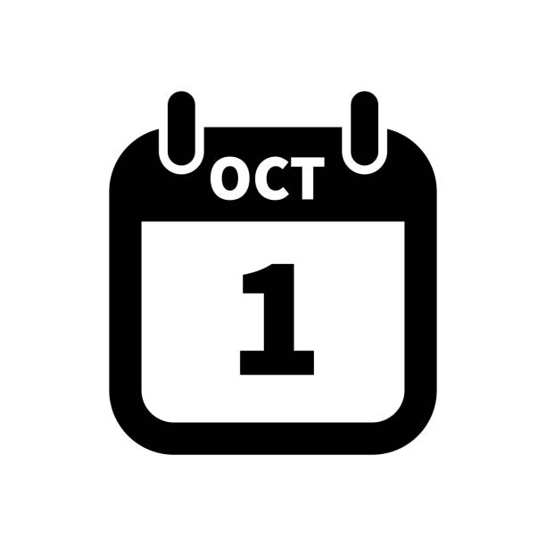 Calendar Page Clip Art : Royalty free blank october calendar page silhouette clip