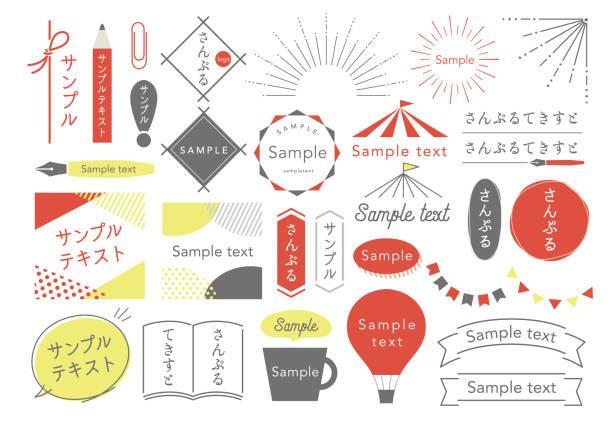 シンプルなフレームとアイコン - メモ点のイラスト素材/クリップアート素材/マンガ素材/アイコン素材