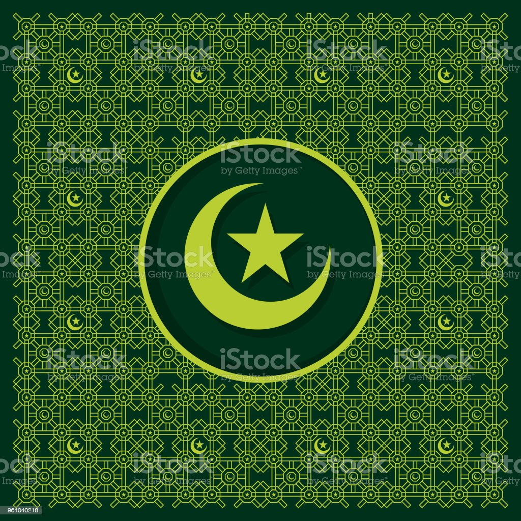 simple islamic pattern - Royalty-free Art stock vector