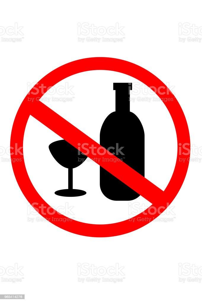 Simple Sign No Drunk, isolated on white simple sign no drunk isolated on white - stockowe grafiki wektorowe i więcej obrazów abstrakcja royalty-free