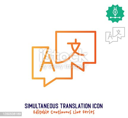 istock Simultaneous Translation Continuous Line Editable Icon 1250538189