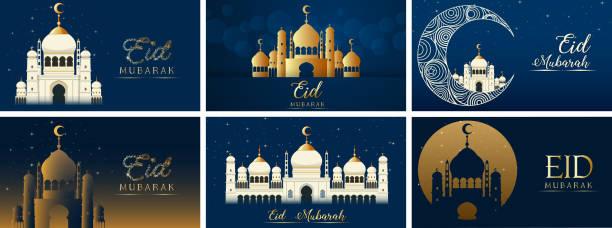 Sechs Hintergrundentwürfe für das muslimische Festival Eid Mubarak – Vektorgrafik