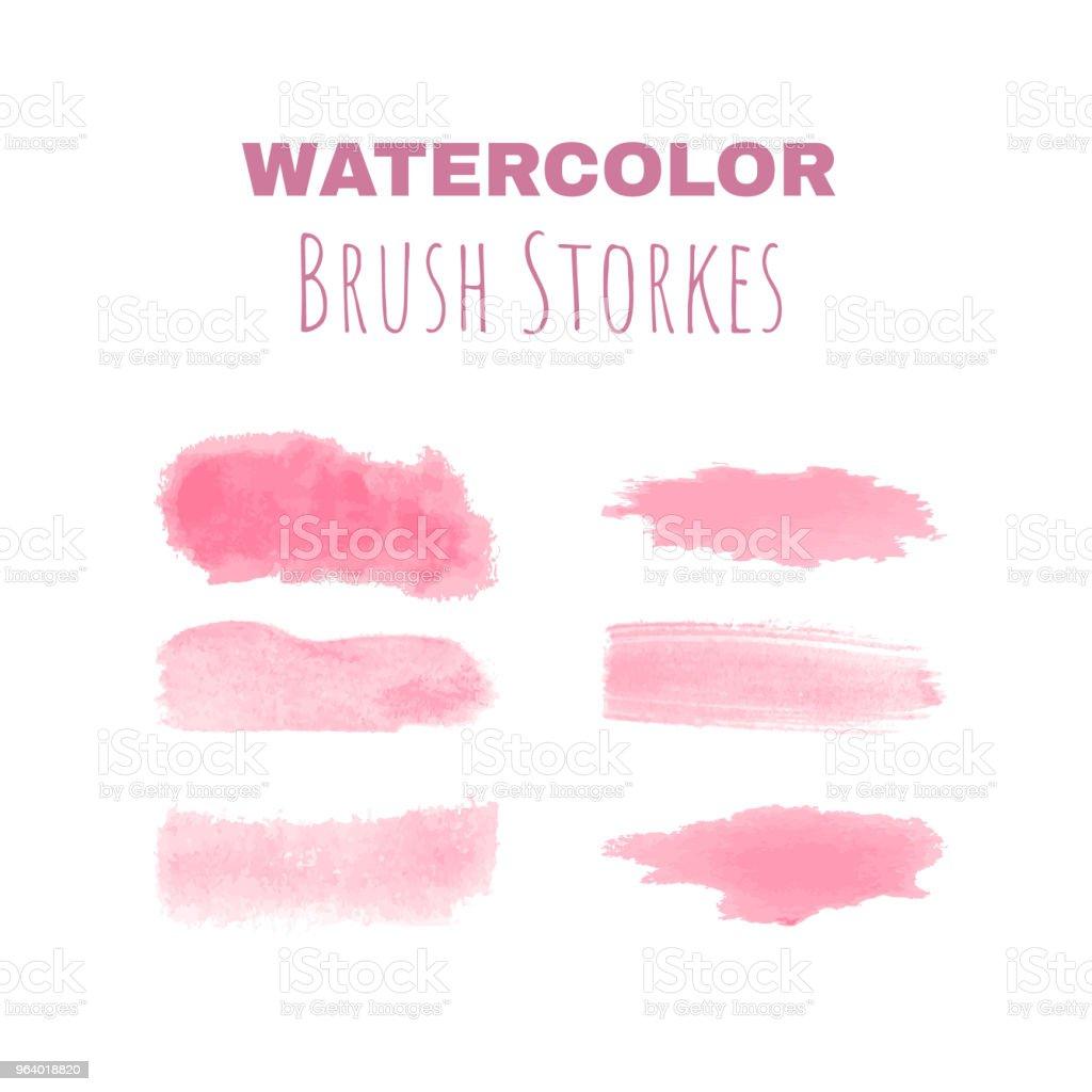 Six beautiful vector watercolor brush strokes - Royalty-free Art stock vector