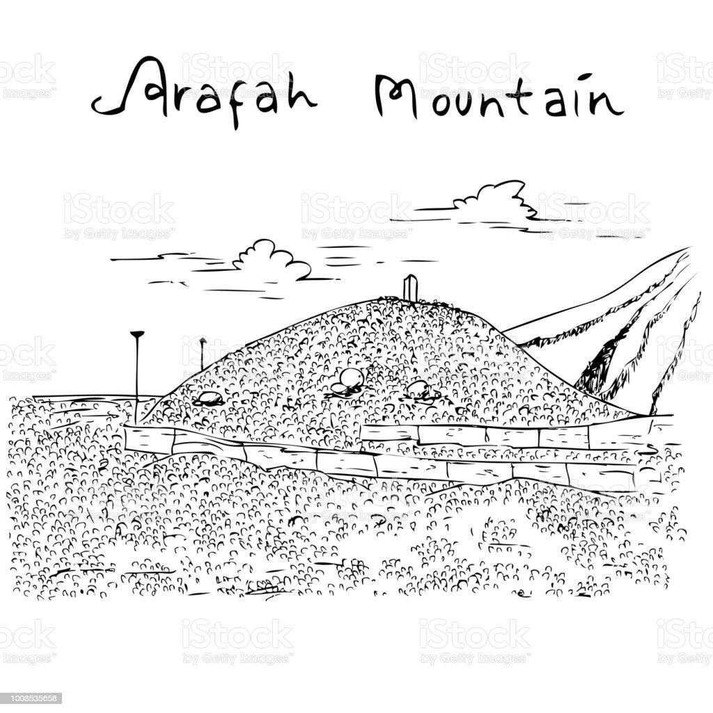 sketch of arafah mountain or hill Saudi Arabia vector art illustration