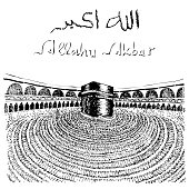 sketch of Kaaba in Mecca United Arab Emirates with text Allahu Akbar, Allah is the Greatest / Biggest