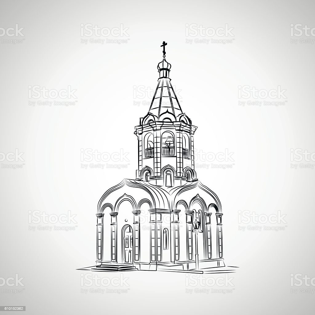 Sketch Of The Christian Chapel On A Light Background Stock Vektor ...