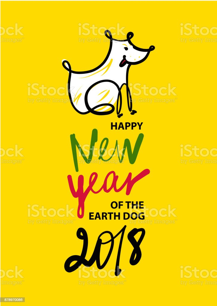 sketch vector illustration happy new year of earth dog template card banner