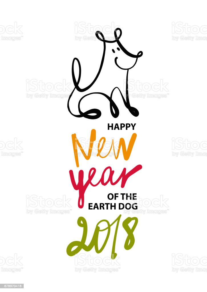 Sketch Vector Illustration Happy New Year Of Earth Dog Template Card