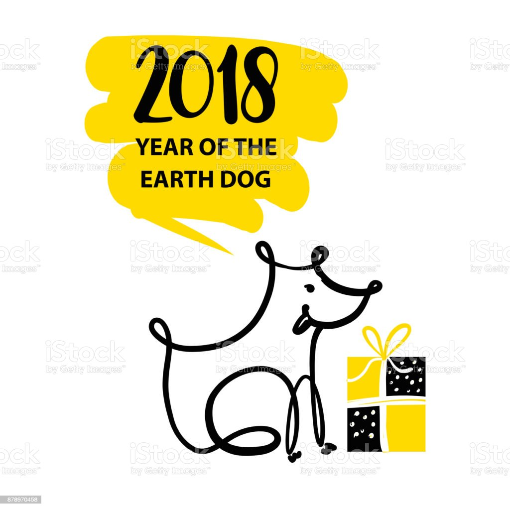 Sketch vector illustration happy new year of earth dog template sketch vector illustration happy new year of earth dog template card banner buycottarizona Gallery