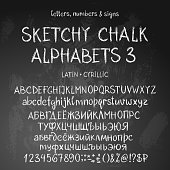 Big set of latin and cyrillic alphabets in grungy chalk style. Uppercase and lowercase letters on textured background.