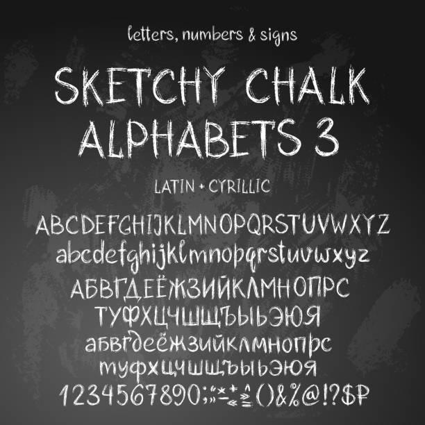 sketchy alphabets - классная доска stock illustrations