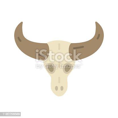 skull of a bull. Vector icon