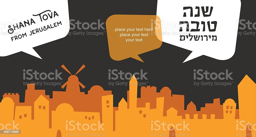 skyline of old city Jerusalem. Rosh Hashana , Jewish holiday, card vector art illustration