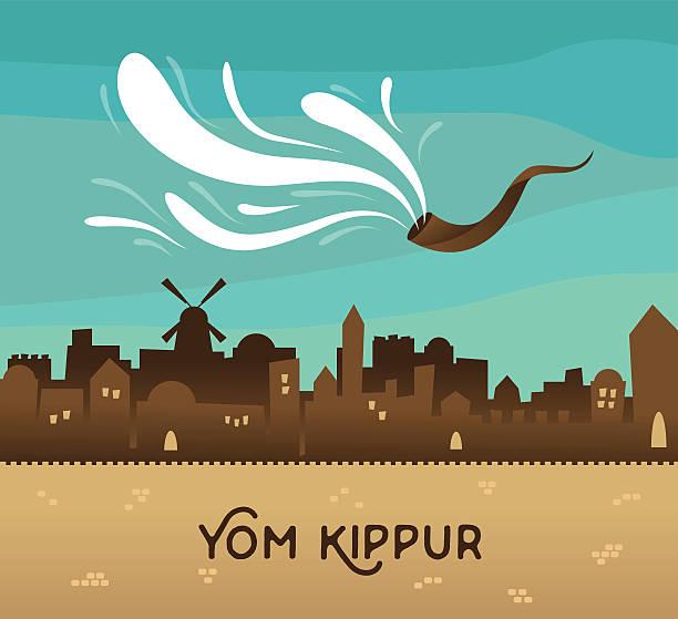yom kippur - photo #37