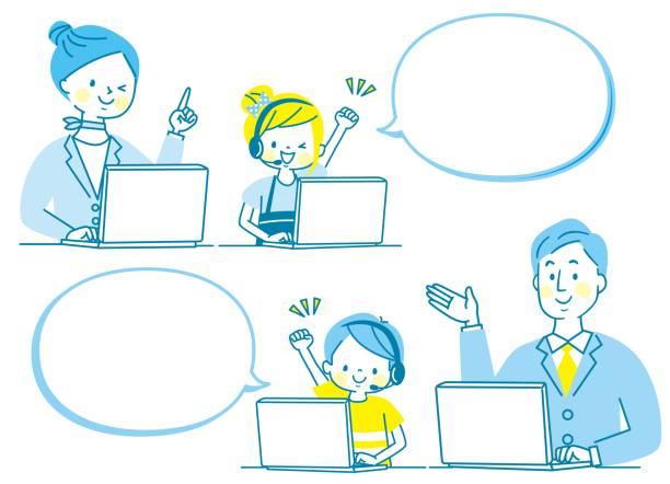 笑顔の親子とコンピュータ - 大学生 パソコン 日本点のイラスト素材/クリップアート素材/マンガ素材/アイコン素材